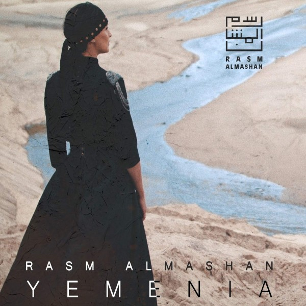 Almashan, Rasm - Yemenia CD