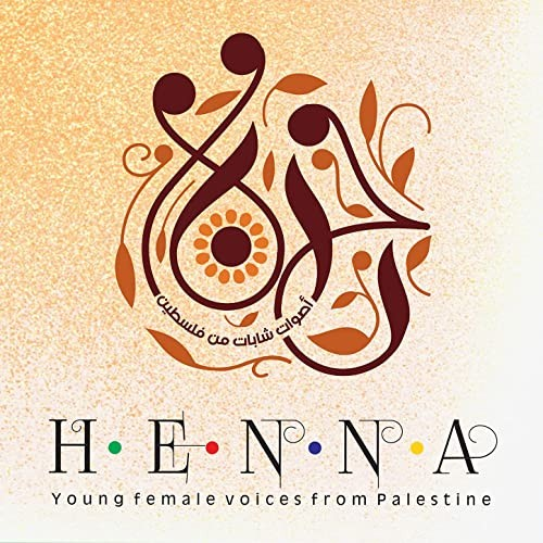V.A. · Henna: Young Female Voices from Palestine CD
