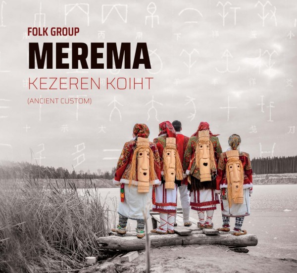 Merema - Kezeren Koiht CD