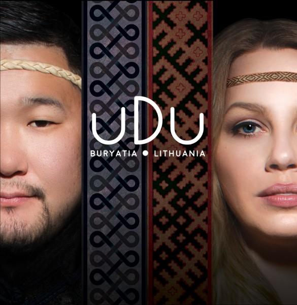 UDU - Udu