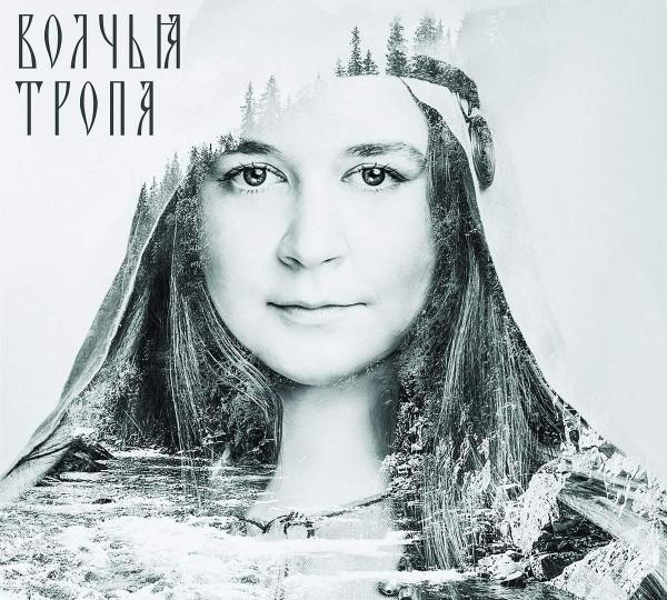 Vedan Kolod - Wolf's Path CD