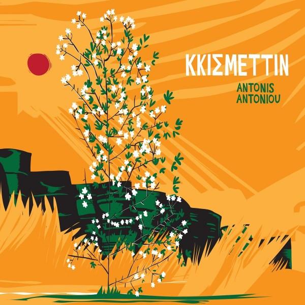 Antonis Antoniou - Kkismettin LP
