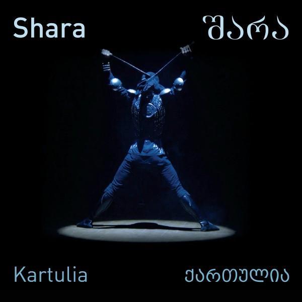 Shara - Kartulia CD