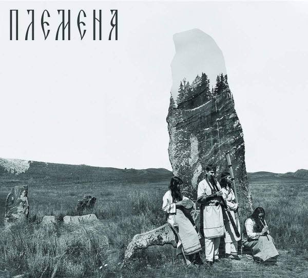 Vedan Kolod - Tribes CD