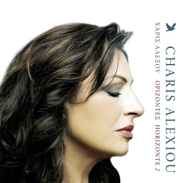 Charis Alexiou - Horizonte 2 CD