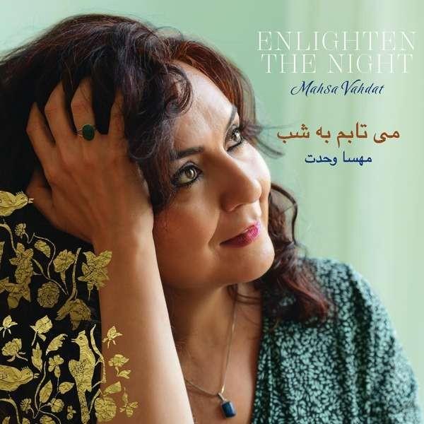 Mahsa Vahdat - Enlighten the Night CD
