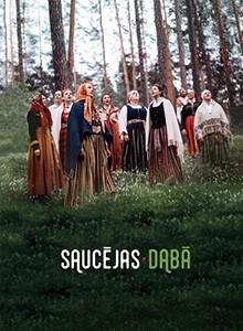 Saucejas - Daba Buch + 2CD