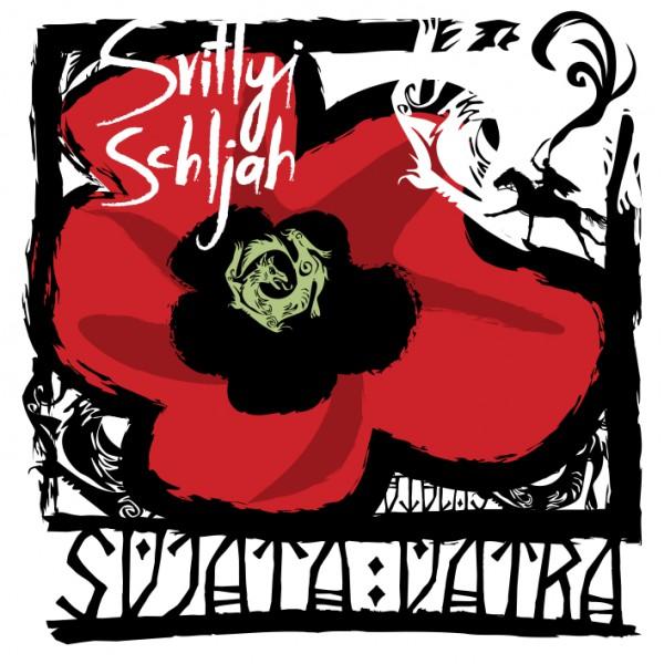 Svjata Vatra – Svitlyi Schljah CD