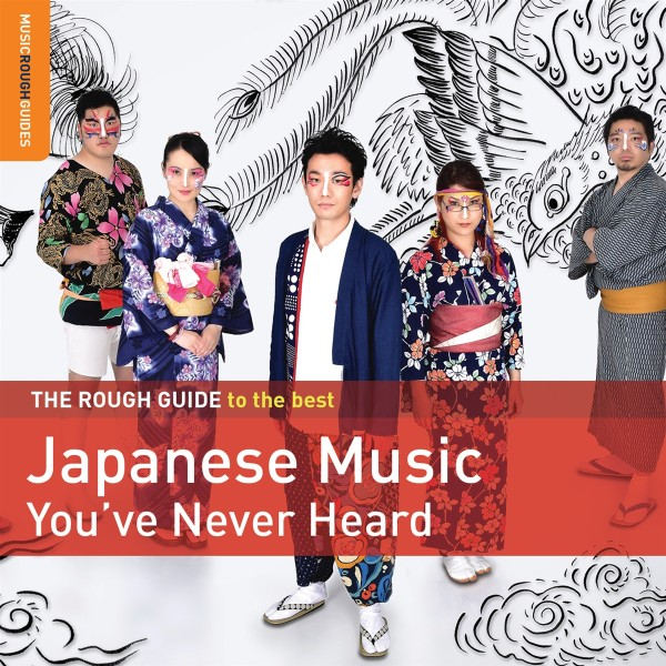 VA - The Best Japanese Music You've Never Heard CD