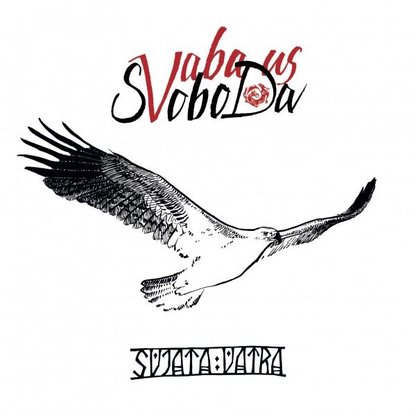 Svjata Vatra - Vabadus / Svoboda CD