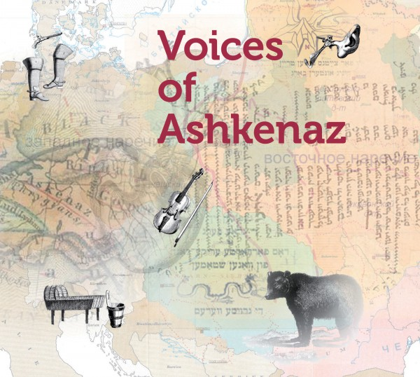 Voices of Ashkenaz - Same CD